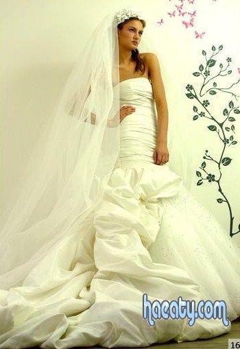 2014 Elegant Wedding Dresses 1377098445799.jpg