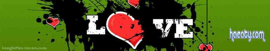 %name صور وكفرات وغلاف الفيس البوك بعيد الحب وعالم الرومانسية والجمال اعرض واقدم لكن كفرات الفيس بوك 2014