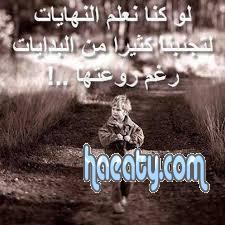 عليهاكلام 1382214376978.jpg