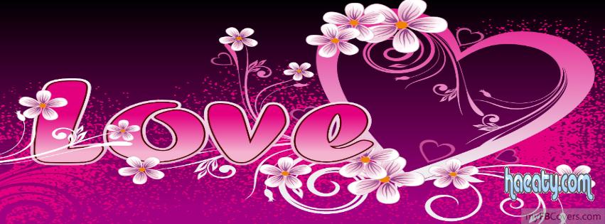كفرات رومانسية للفيس بوك 1382823064477.png