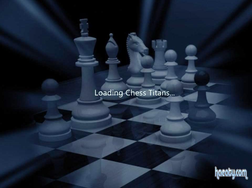 تحميل شطرنج للكمبيوتر ويندوز 10