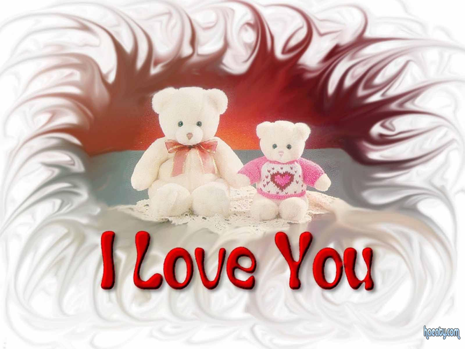 I Love U Jyoti Wallpaper : ?????? ????? ????? ilove you ?????????2017