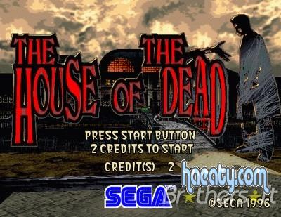الرعب2014 house dead 1393181425323.jpeg