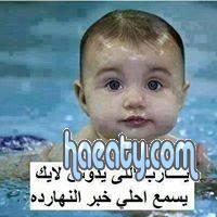 2014 1394875008199.jpg