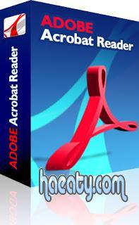 Adobe Reader 1394962542042.jpg
