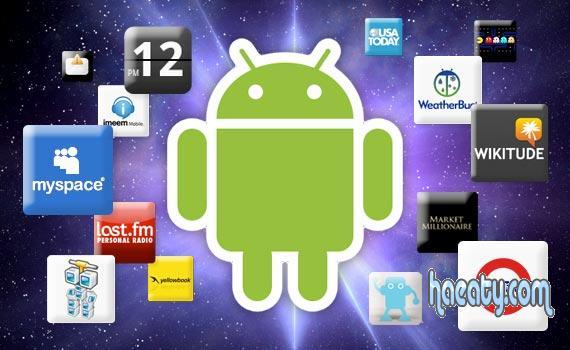 التطبيقات 1396123674321.jpg
