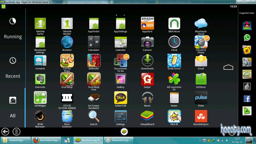 تطبيقات الكمبيوتر 1396129830921.png