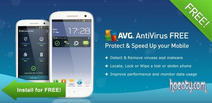 AntiVirus Security FREE Android 1396186047561.jpg