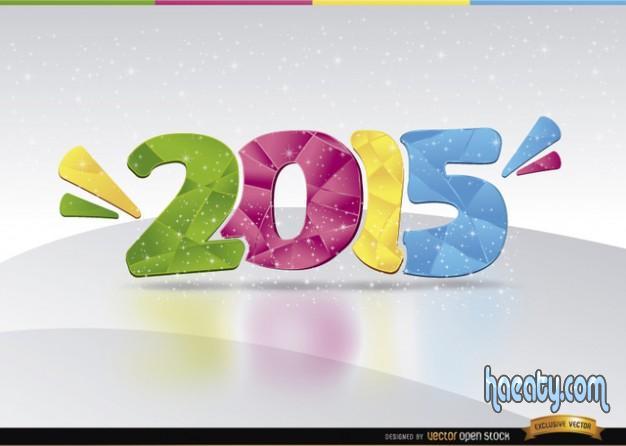 happy year 2015 1419261189664.jpg