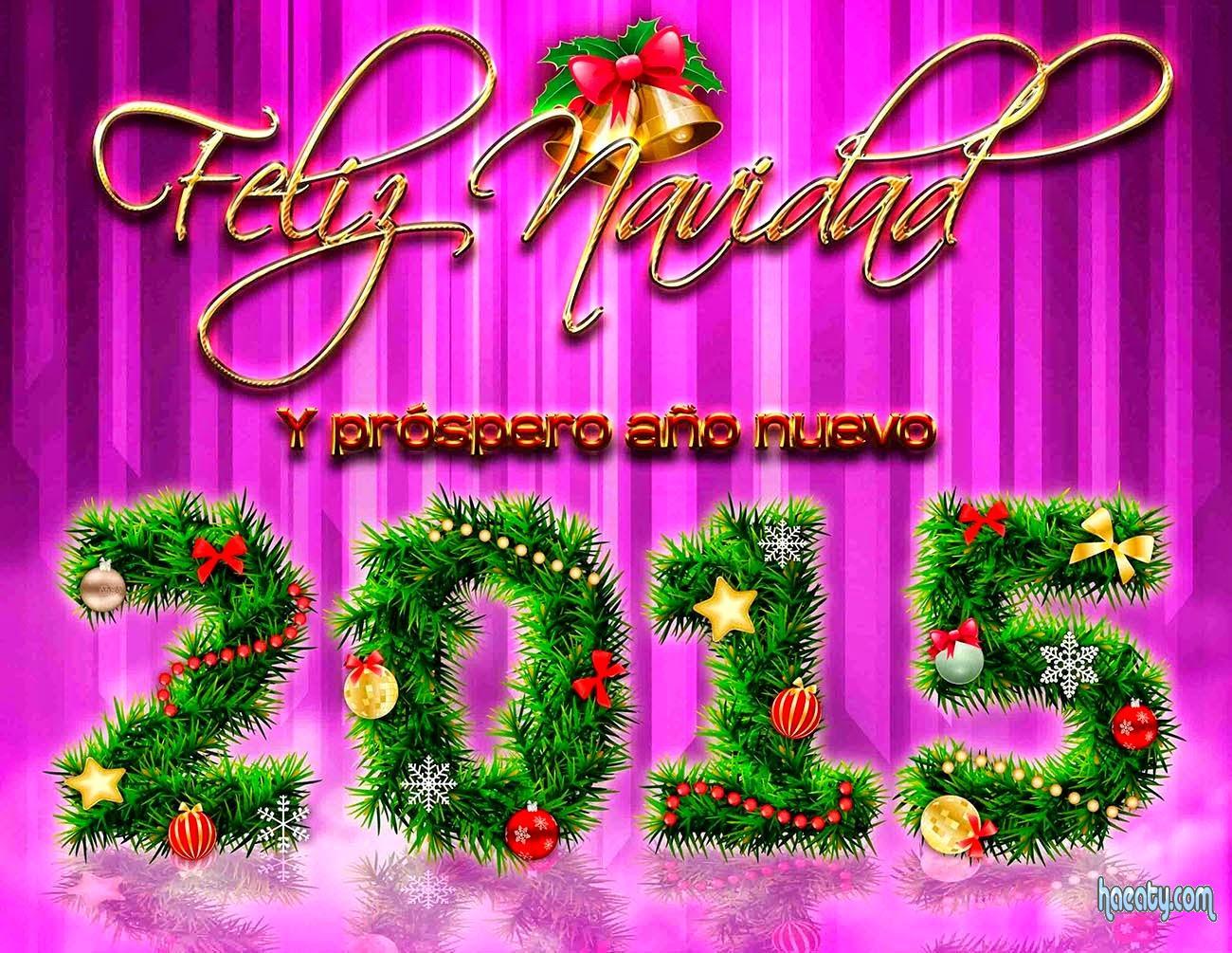happy year 2015 1419261189745.jpg