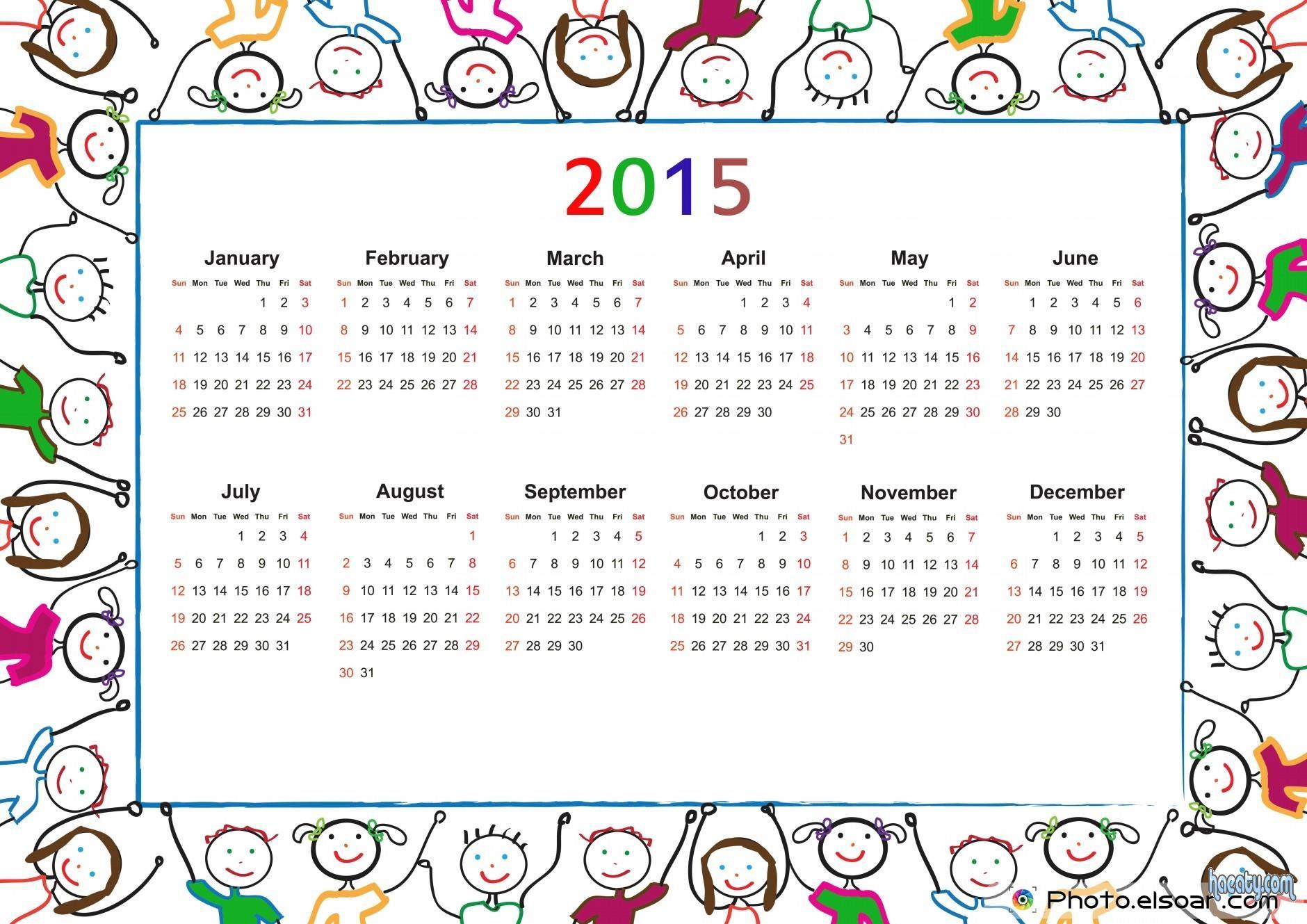 happy year 2015 1419261190026.jpg