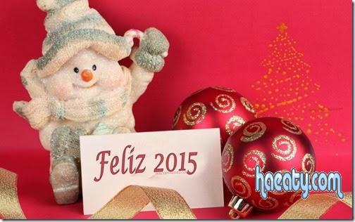 happy year 2015 1419261921784.jpg