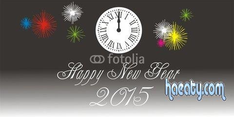 happy year 2015 1419261921825.jpg