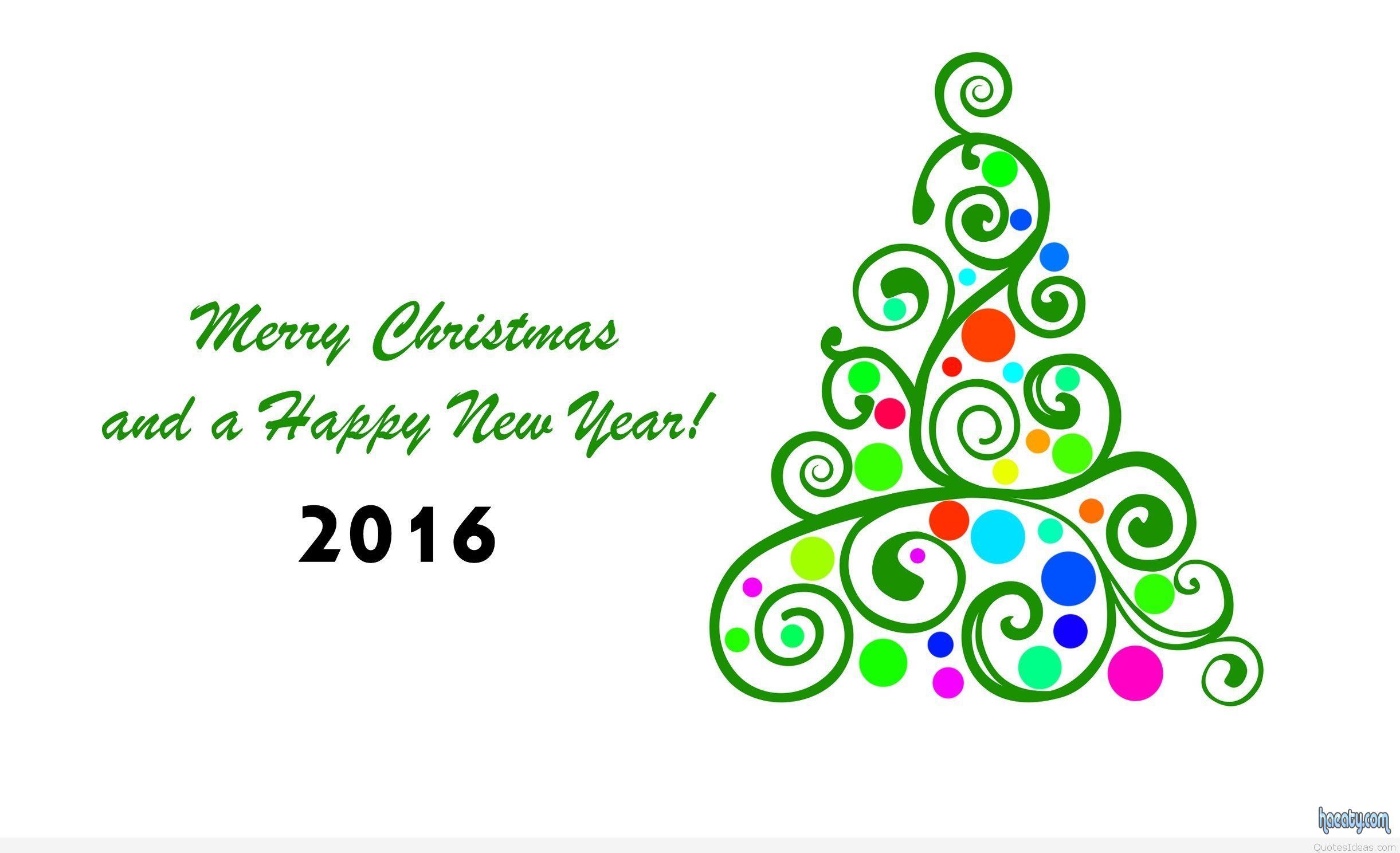 الكريسماس 2016-Merry-Christmas-and-Happy-new-year-2016 1450540134081.jpg