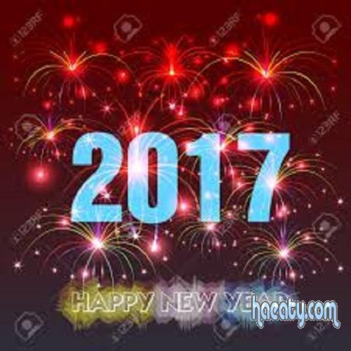 2017 1470069306481.jpg