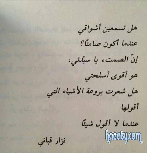 رومانسية 1484577932657.jpg