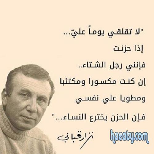 رومانسية 1484577932668.jpg