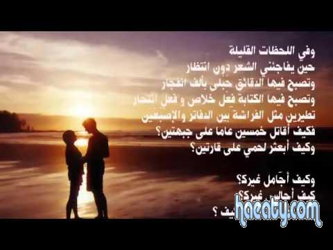 رومانسية 1484577932699.jpg