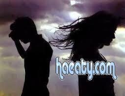 الرومانسية 1485172640683.jpg