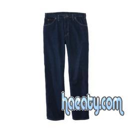 2014 2014 Trousers great 1377445131897.jpg