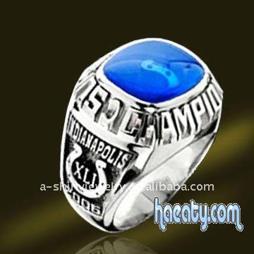 2014 2014 Rings 1377533712814.jpg