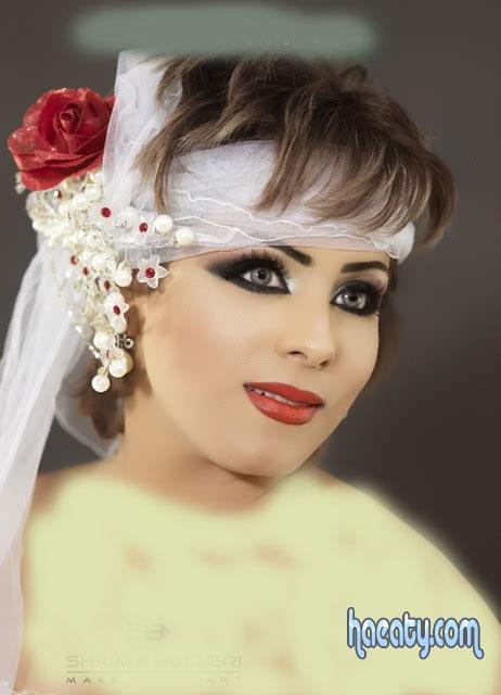 2014 2014 ,Mekp wedding 1377536615043.jpg