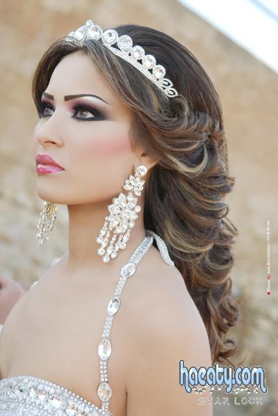 2014 2014 ,Mekp wedding 1377536615165.jpg