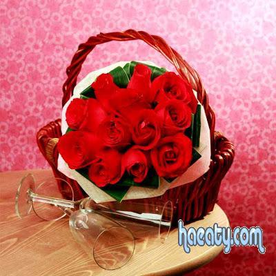 رومانسية 2014 2014 Photos 13776592090610.jpg