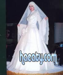 2014 2014 Paper Wedding Dresses 137769883776.jpeg