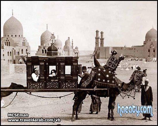 Photos Egypt 1377738208793.jpg