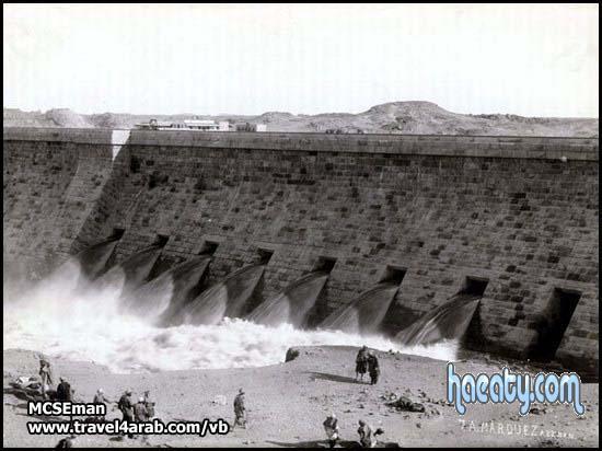 Photos Egypt 1377738209078.jpg