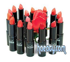 2014 2014 Makeup Shafayef 1377743976053.jpg