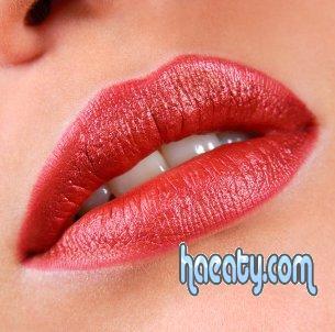 2014 2014 Makeup Shafayef 1377743976187.jpg