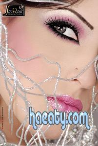 2014 2014 Makeup Nightlife 1377746239428.jpg