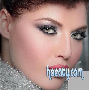 2014 2014 Makeup Nightlife 1377746239449.jpg