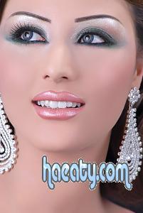 2014 2014 Makeup Nightlife 13777462394610.jpg