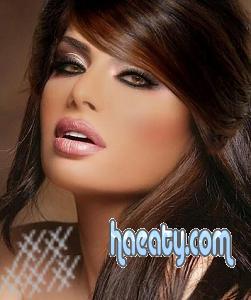 2014 2014 Makeup Nightlife 137774623947.jpg
