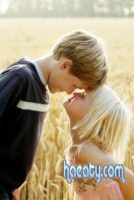 رومانسية 2014 رومانسية 2014, Photos 1377777889923.jpg