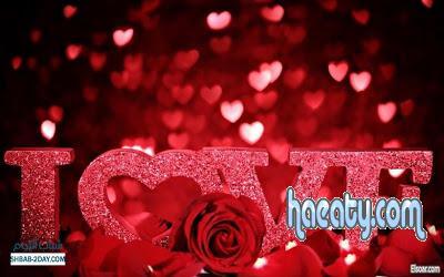 رومانسية 2014 رومانسية 2014, Photos 1377777890027.jpg