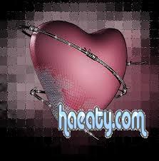 رومانسية 2014 رومانسية 2014, Photos 1377777890089.jpeg