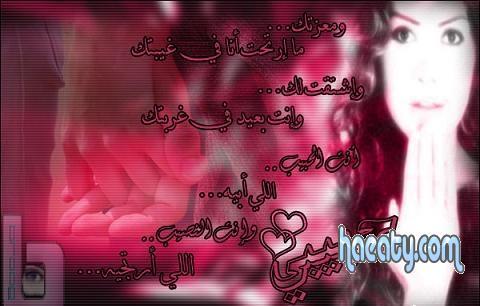 2014 رومانسية 2014 ,Pictures romantic 1377781870512.jpg