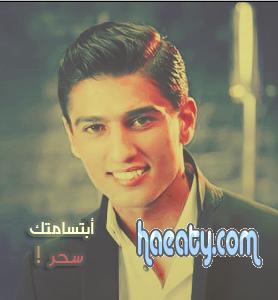 2014 2014 Pictures Mohammed Assaf 1377871557091.png