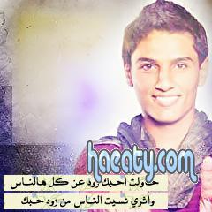 2014 2014 Pictures Mohammed Assaf 1377871557272.jpg