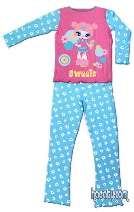 2014 2014 Bjamat Children's Fashion 1377909804799.jpg