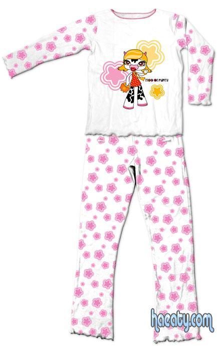 2014 2014 Sweet Baby Bjamat 1377909840351.jpg