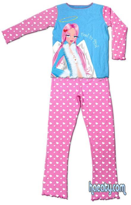 2014 2014 Sweet Baby Bjamat 1377909840422.jpg