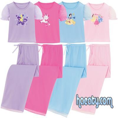 2014 2014 Sweet Baby Bjamat 1377909840574.jpg