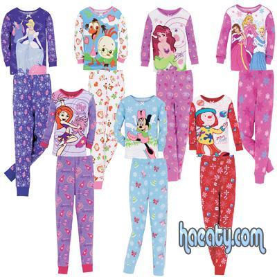 2014 2014 Sweet Baby Bjamat 1377909840615.jpg