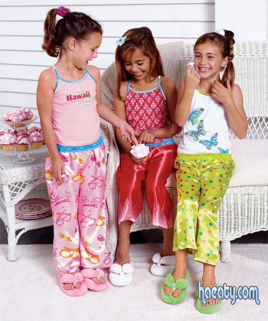 2014 2014 Sweet Baby Bjamat 1377909840656.jpg