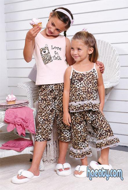 2014 2014 Sweet Baby Bjamat 1377909840737.jpg